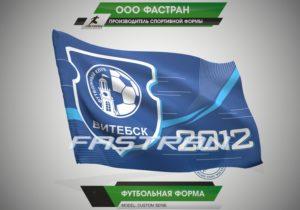 FLAG_BOLRLSHIKAi05