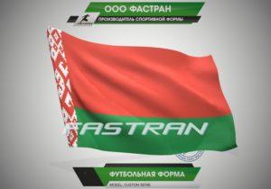 FLAG_BOLRLSHIKAi09