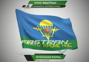 FLAG_BOLRLSHIKAi11