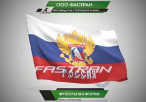FLAG_BOLRLSHIKAi12