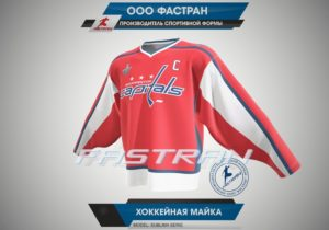 HOCKEYNAYA_MAYKA_CAPITALS_RED