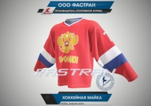 HOCKEYNAYA_MAYKA_RED-2