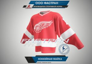 HOCKEYNAYA_MAYKA_RED_WINGS