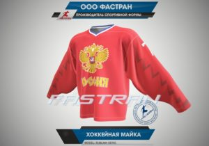 HOCKEYNAYA_MAYKA_RUS_RED-1