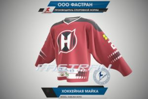Hockeynaya_mayka_grodno_red