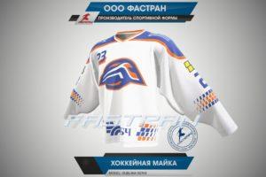 Hockeynaya_mayka_orsha_wth