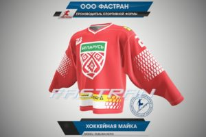 Hockeynaya_mayka_u-20_red