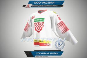 Hockeynaya_mayka_u-20_wth
