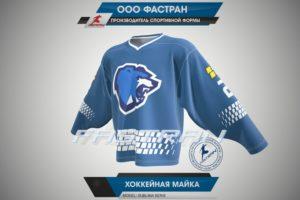 Hockeynaya_mayka_vitebsk_blu
