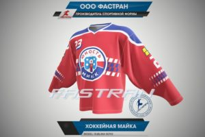 Hockeynaya_mayka_yunost'_red