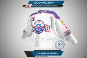 Hockeynaya_mayka_yunost'_wth