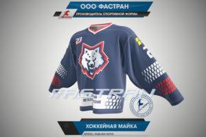 Hockeynaya_mayka_zhlobin_blu