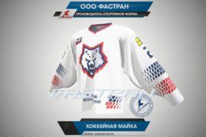 Hockeynaya_mayka_zhlobin_wth