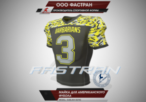 Jercey_am_football_Barbarians_blk