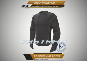 trenirovochnaya_forma_peintball_BLK