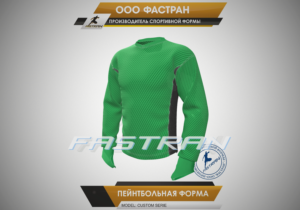 trenirovochnaya_forma_peintball_GRN