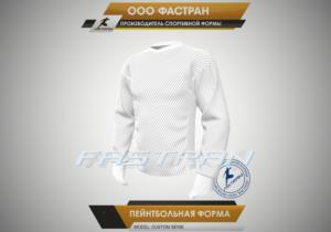 trenirovochnaya_forma_peintball_WTH